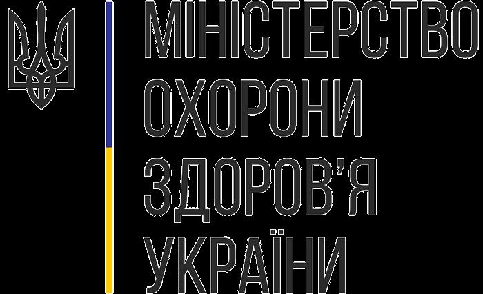 логотип МОЗ Украины