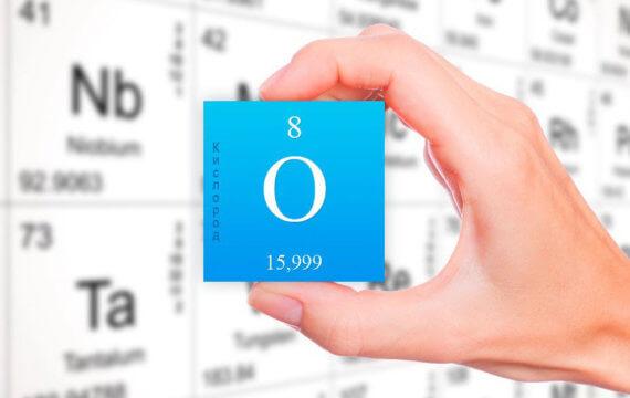 Что такое синглетно-кислородная смесь статья фото